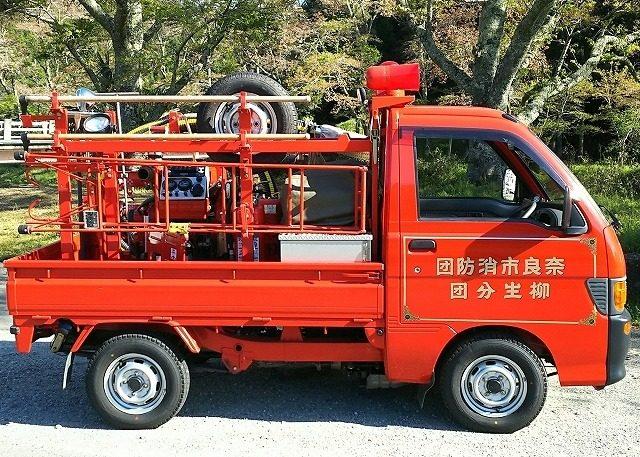 田舎の消防団とは
