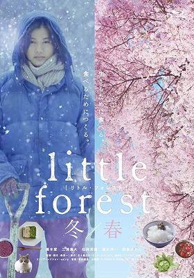 littleforesut