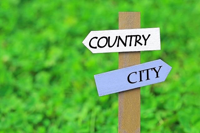 都会と田舎の差が無くなっている